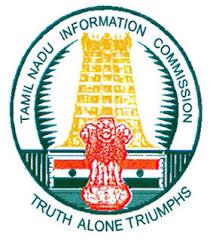 TNPSC Group 1 Pre Admit Card 2015