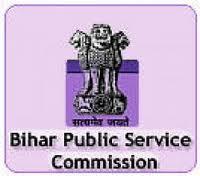 Bihar-Public-Service-Commission