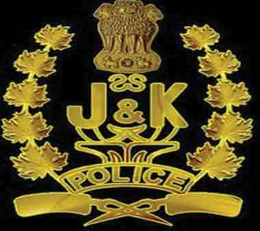 JK Police Constable Admit card 2015