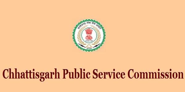 CGPSC-Chhattisgarh-Public-Service-Commission