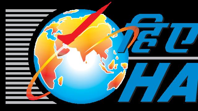 Hindustan_Aeronautics_Limited_