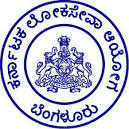 Karnataka Public Services Commission