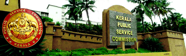 Kerala PSC Lecturer Recruitment 2016