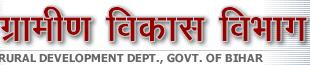 Bihar Rural Development Department