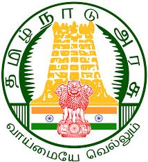 amil Nadu Public Service Commission