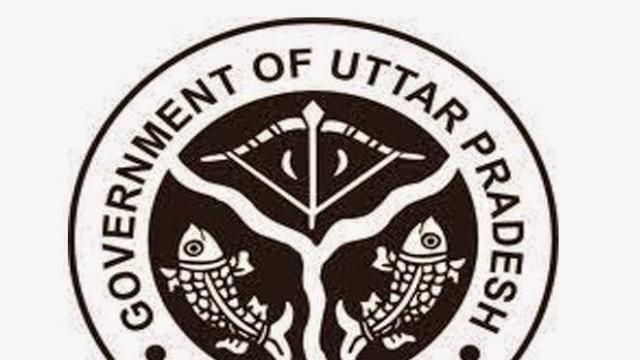 Uttar Pradesh Subordinate Services