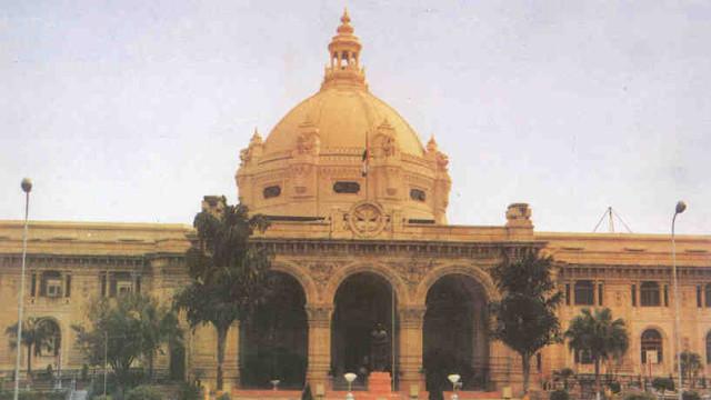 Uttar Pradesh Legislative Assembly
