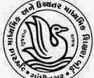 Gujarat State Education Recruitment Board(GSERB)
