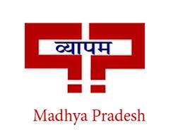 Madhya Pradesh Professional Examination Board ( MPPEB)