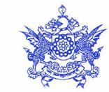 Sikkim Public Service Commission