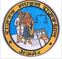 rajasthan-patwari-logo