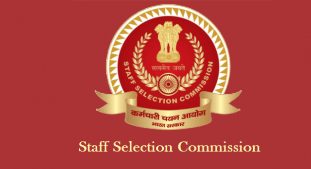 SSC Various Posts Result 2021