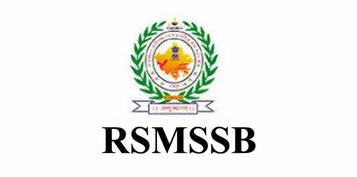 RSMSSB JE Result 2021