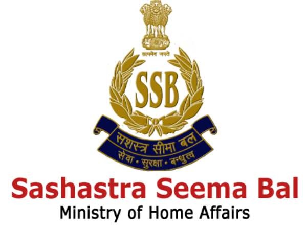 SSB Paramedical Result 2021
